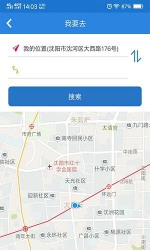 车等我沈阳公交通app截图4