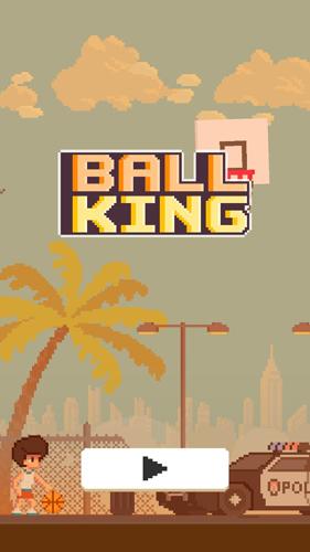 籃球之王2