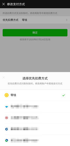 深圳地铁app图片7