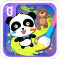 宝宝涂鸦app