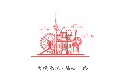 天津地铁app