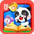 宝宝学日用品app