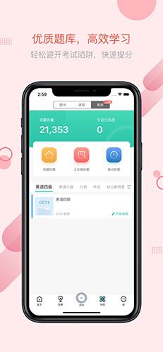 赛氪app截图4