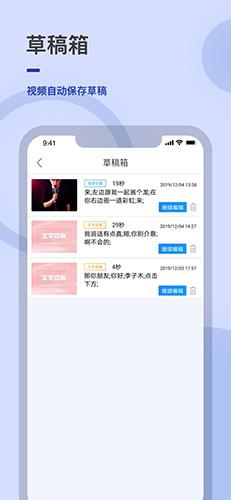 易字幕app截图4
