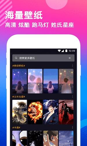動態壁紙app截圖4