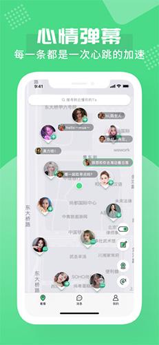 知欢app