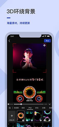 易字幕app
