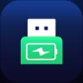 快速充电加速器app