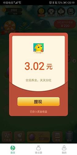 陀螺世界app