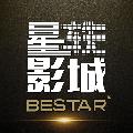 星轶影城app
