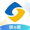 江蘇銀行手機銀行