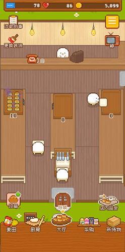 妖精面包房截图2
