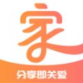 家脸谱app