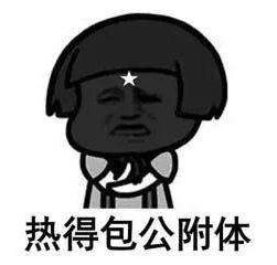 热血江湖手游版