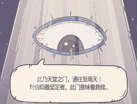最强蜗牛天堂之门怎么召唤2