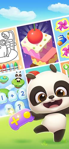 我的熊猫盼盼图片