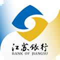 江蘇銀行直銷銀行APP