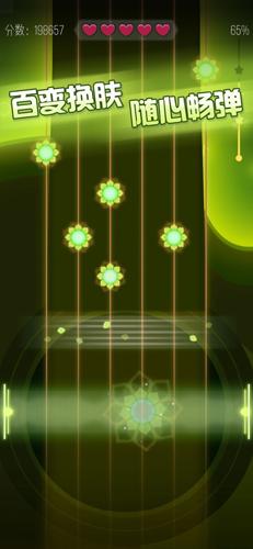 音躍吉他截圖3