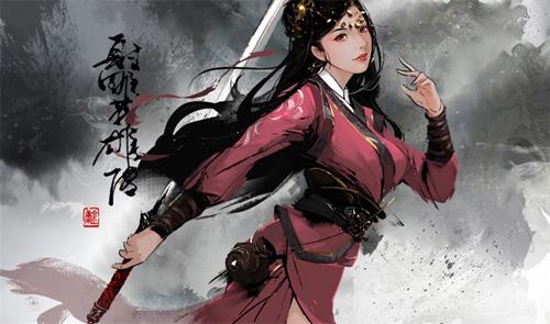 """【《新射雕群侠传》人气女武侠""""赵敏""""】"""