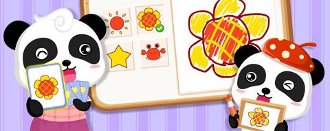 宝宝小画板app软件特色