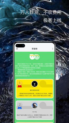 悟空分身app截图2