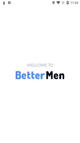 BetterMen健身规划器1