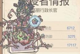 最强蜗牛高丽行政长官奖励