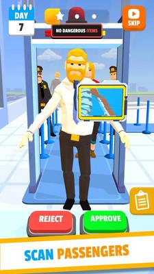 机场安检模拟器截图1