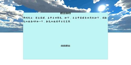 练枪皇帝iOS截图1