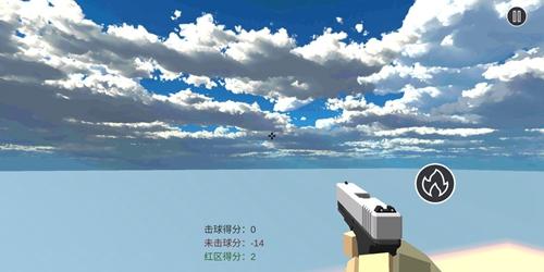 练枪皇帝iOS截图4