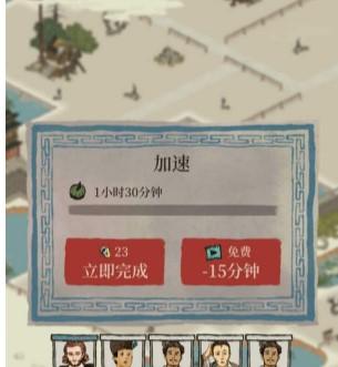 江南百景图利玛窦图片1