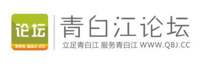 青白江论坛app