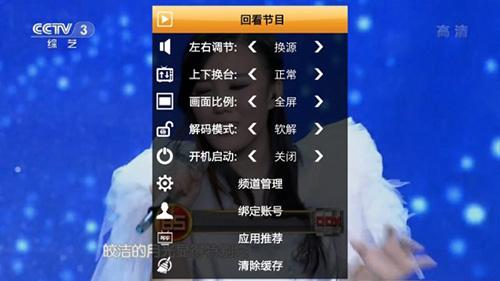 hdp直播app截图5