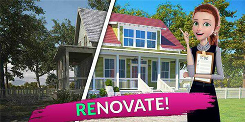 翻新这个房子