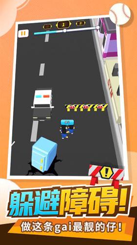 街头乱斗3D截图1