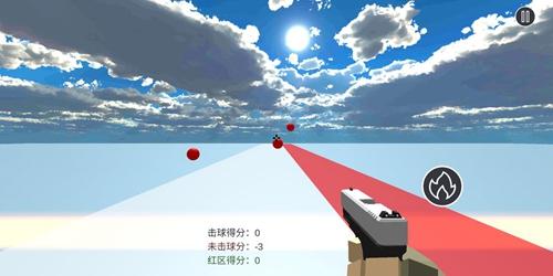 练枪皇帝iOS图片