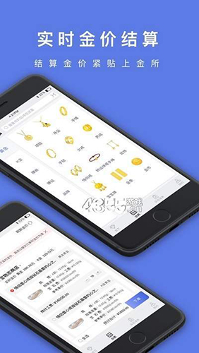 宝物志app截图1