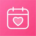 恋爱纪念日app
