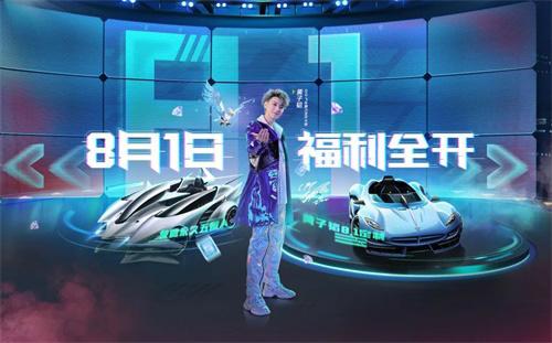QQ飛車手游3