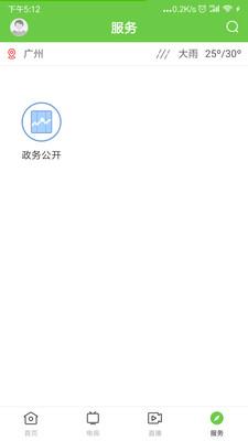 秀美新丰app图片
