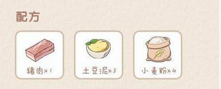 小森生活咖喱猪排饭怎么做1