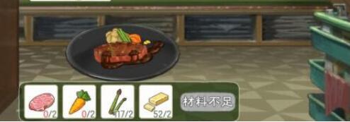 小森生活神户牛排怎么做1