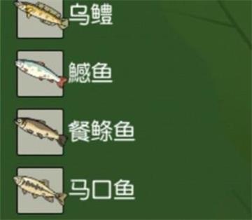 小森生活鱼在哪1