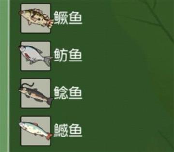 小森生活鱼在哪2