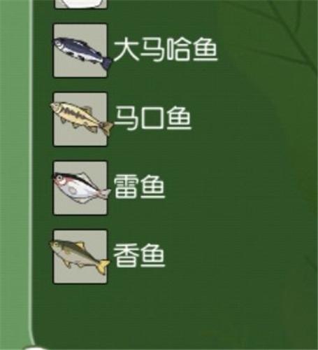 小森生活鱼在哪3