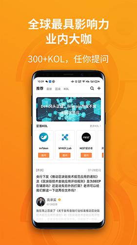 陀螺財經app最新版截圖5
