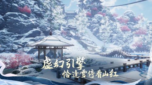 劍俠情緣2:劍歌行