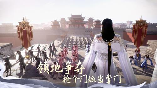 劍俠情緣2:劍歌行3