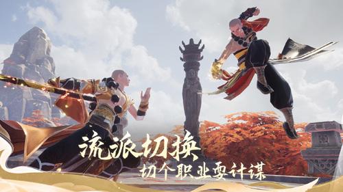劍俠情緣2:劍歌行4