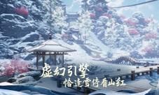 无等级真江湖《剑侠情缘2:剑歌行》今日正式上线